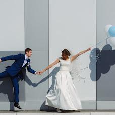 Wedding photographer Dmitriy Kondratenko (DiLeKo). Photo of 16.09.2016
