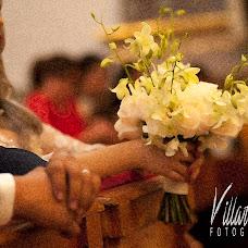 Fotógrafo de bodas Ricardo Villarreal (6ec3ff5c3a6a1da). Foto del 25.10.2016