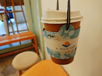 In Natural Coffee 陽光夏