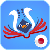Lyrebird: Learn JAPANESE