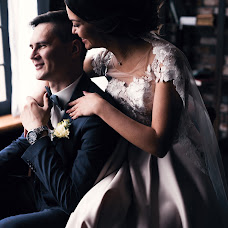 Wedding photographer Anastasiya Klubova (nastyaklubova92). Photo of 07.06.2018