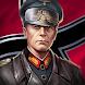第二次世界大戦:東部戦線1942