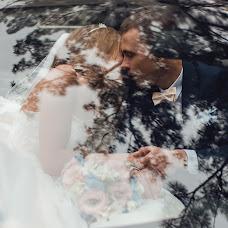 Wedding photographer Vlada Chizhevskaya (Chizh). Photo of 06.04.2018