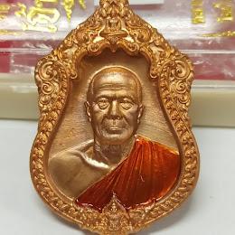 เหรียญเจ้าสัวพันล้าน หลวงพ่อทอง วัดบ้านไร่ จ.นครราชสีมา เนื้อทองแดง ลงยาจีวร หมายเลข 5758 (บอยท่าพระจันทร์จัดสร้าง)