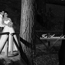 Wedding photographer AMAURI SOUZA (amauridesouza). Photo of 23.09.2015