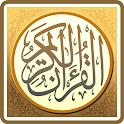 تلاوات قران بصوت القارئ عبد الرحمن مسعد بدون نت icon