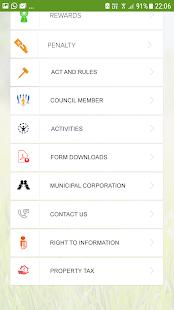 Municipal Corporation Ambala - náhled