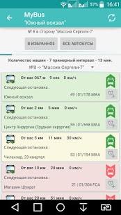 MyBus Tashkent - náhled