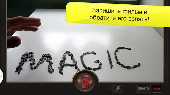 На дроид приложение которое перематывает видео