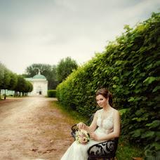 Wedding photographer Yuliya Petrova (petrovajulian). Photo of 10.09.2017