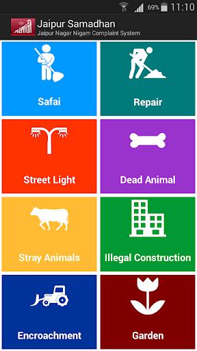 Jaipur Samadhan by OCCPL (Google Play, United States