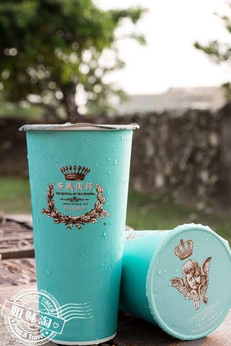 茶藝復興法式奶茶烏龍奶茶珍珠芋圓