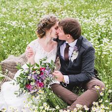 Bryllupsfotograf Natalya Prostakova (prostakova). Foto fra 04.03.2016