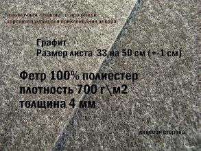 Photo: 26 грн