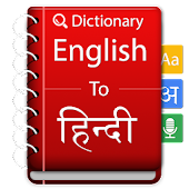 Tải English to Hindi Dictionary miễn phí