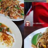 卷卷泰式廚房