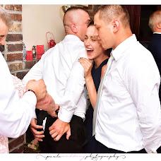Wedding photographer Paulina Borkowska (paularobizdjecia). Photo of 14.07.2017