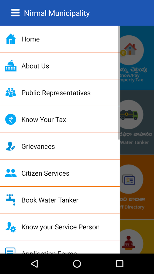 Nirmal Municipality- screenshot