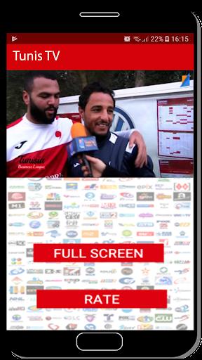 TV Arab live : Direct and Replay screenshot 8