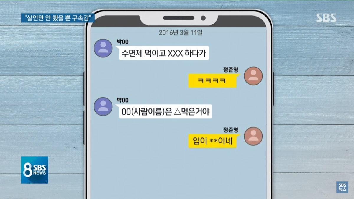 JungJoonYoung5