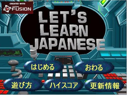 日本語の弾丸