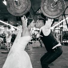 Wedding photographer Oleksandr Pshevlockiy (pshevchyk). Photo of 18.08.2017