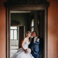 Esküvői fotós Virág Mészáros (virdzsophoto). Készítés ideje: 16.09.2018