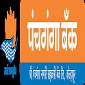 Panchganga Bank Mobile Application icon