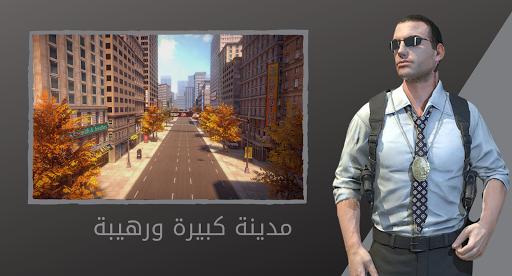 Reo open world - الحياة الواقعية اون لاين  captures d'écran 1
