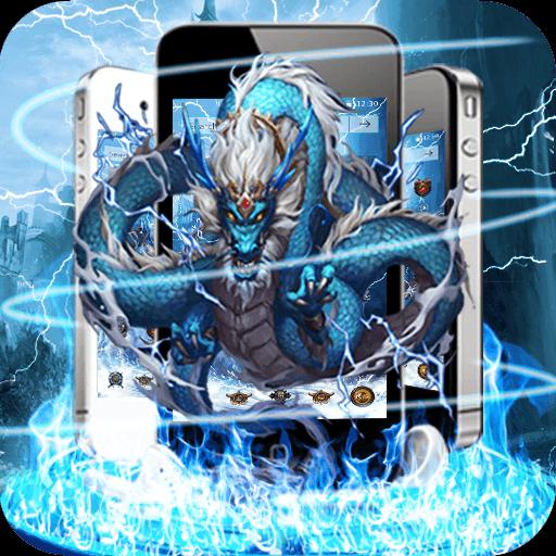 Lightning Dragon Theme