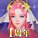 OVERHIT【オーバーヒット】シネマティック・ヒーローバトルRPG - Androidアプリ
