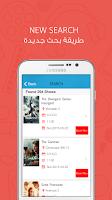 Screenshot of Cinescape - KNCC