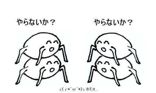 ┌ ┌^o^ ┐ホモォが走る!┌ ┌^o^ ┐