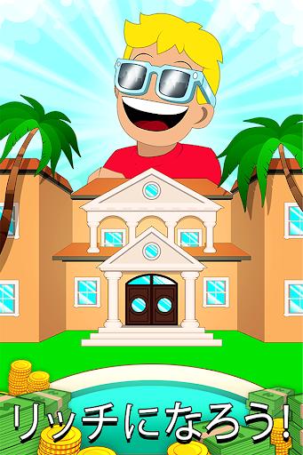 Burger Clicker - クリッカー ゲーム