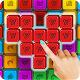 Toy Crush: Cube Blast Candy APK