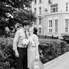 Bryllupsfotograf Elena Skoblova (Photoinmoscow). Bilde av 14.05.2017
