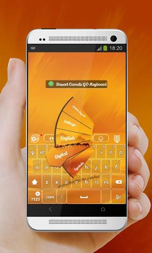 玩個人化App|沙漠骆驼 GO Keyboard免費|APP試玩