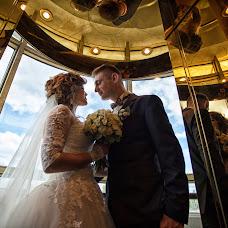 Wedding photographer Tatyana Levickaya (darina07). Photo of 27.03.2015