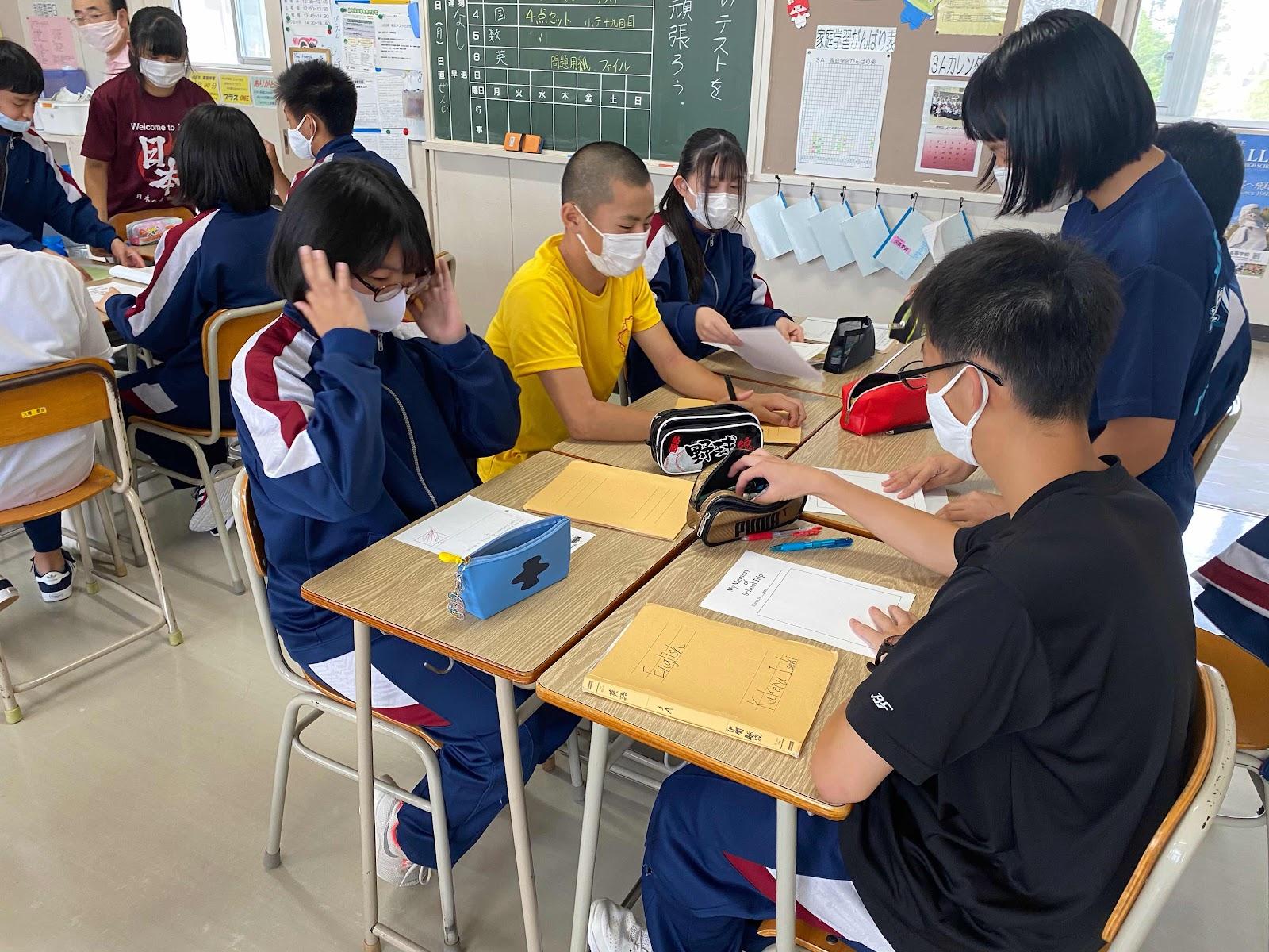 豊頃町立豊頃中学校の公式ブログ: 授業の様子(3年生 英語)