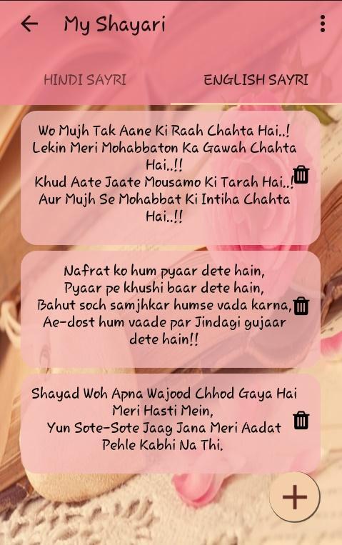 hindi and english shayari   android apps on google play
