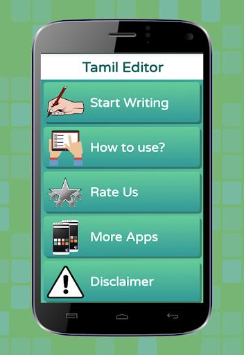 Tamil Editor  screenshots 1