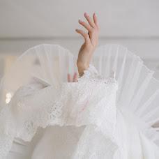 Wedding photographer Mariya Evseeva (Foxik-85). Photo of 14.12.2016