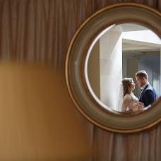Wedding photographer Aleksey Kim (offlaw). Photo of 29.05.2018