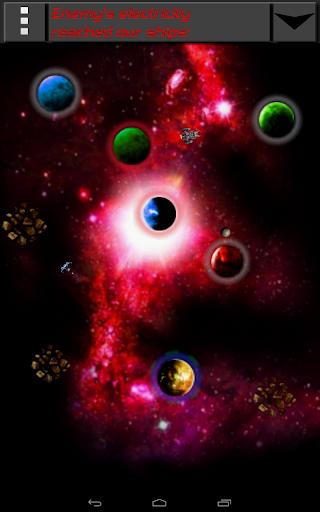 Space STG II screenshot 9