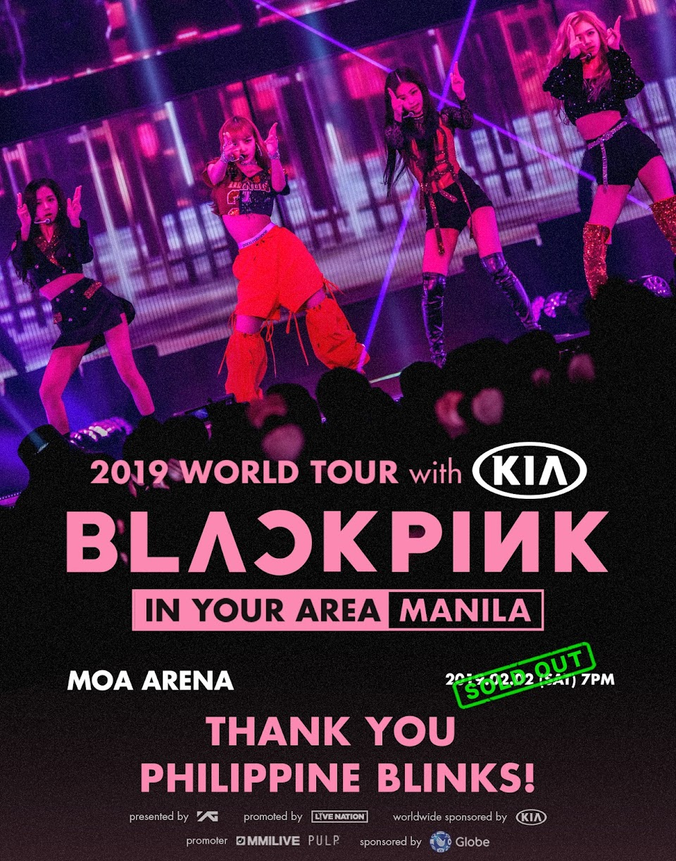 in your area blackpink