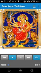 Durgai amman tamil songs - náhled