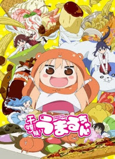 Himouto! Umaru-chan thumbnail