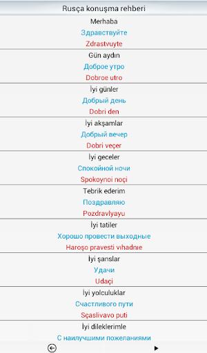 Rusça Için Kaliplaşmiş Konuşma Metinleri.