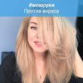 Татьяна Щёголева (Фёдорова)