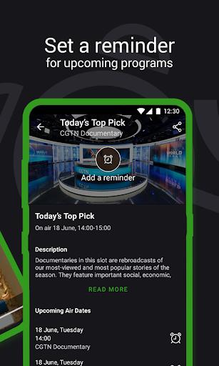 SPB TV 2  screenshot 7